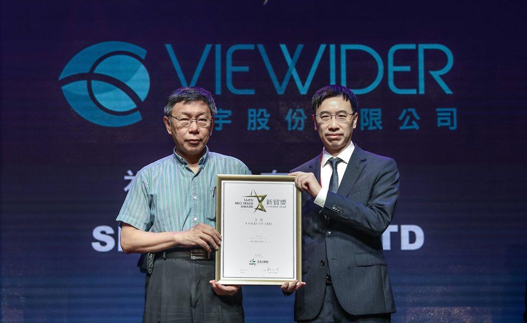 視宇近年獲獎頻頻,獲得2019年台北市政府產業發展局《新貿獎》跨境電商專業服務商...