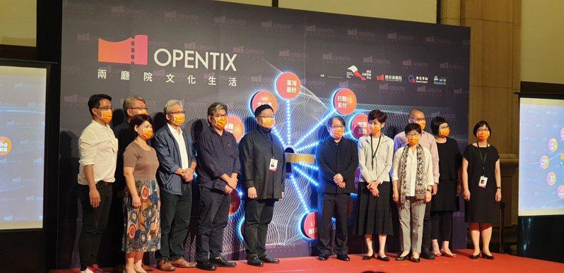 兩廳院與廣達電腦攜手打造的OPENTIX售票啟動試營運。記者陳宛茜/攝影