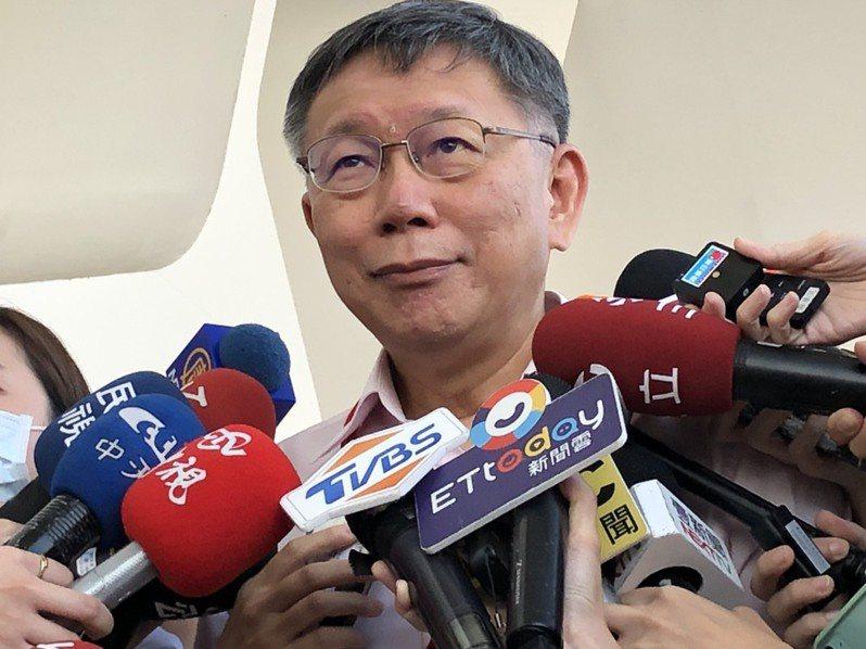 台北市長柯文哲。圖/聯合報系資料照片