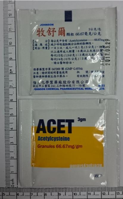 常見的小兒化痰指示用藥「強生牧舒爾顆粒66.67毫克/公克」,醫院通報藥品的顏色...