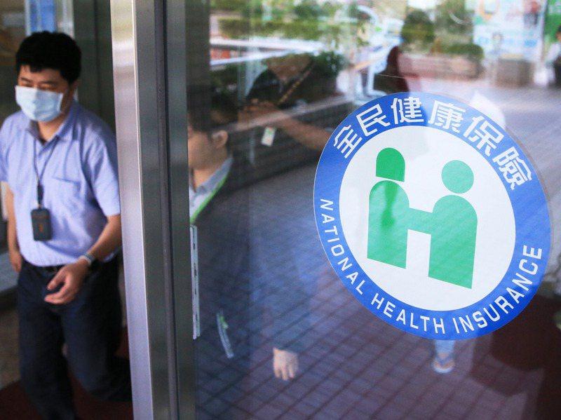 全民健保連續四年收支失衡,全民健康保險會今天將討論明年健保費率調漲方案。記者潘俊宏/攝影