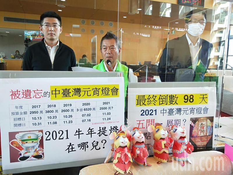 台中市議員黃守達(左起)、鄭功進與林德宇質疑台中明年元宵燈會規畫太慢,且經費紊亂。記者張明慧/攝影