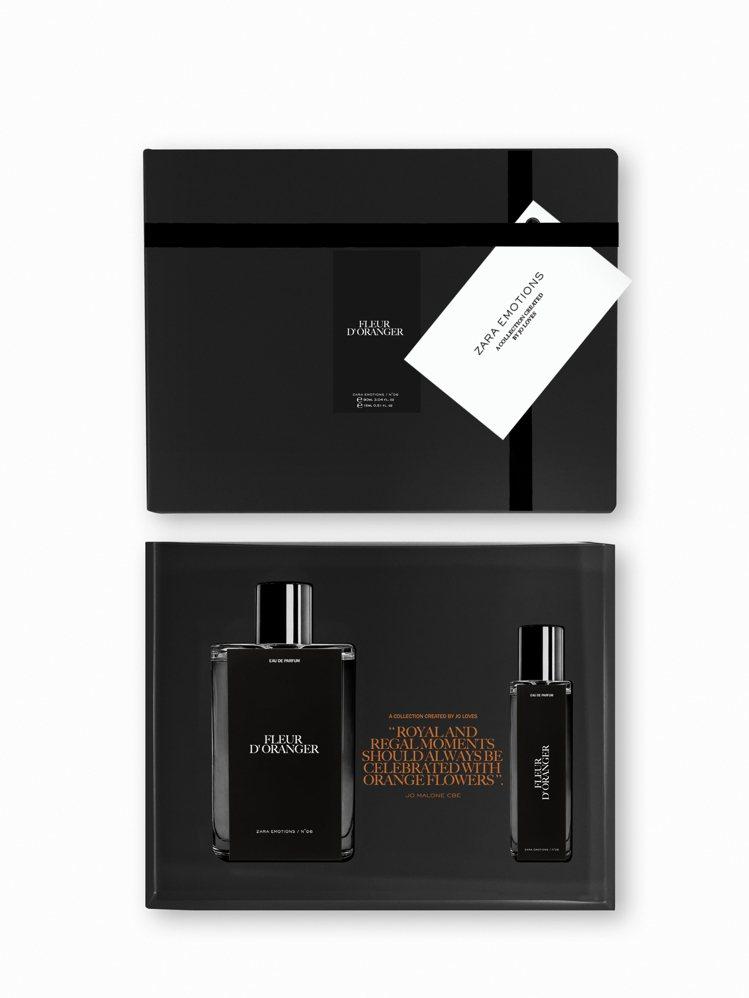 ZARA耶誕限定男士禮盒,90ml、15ml香水組合1,490元。圖/ZARA提...