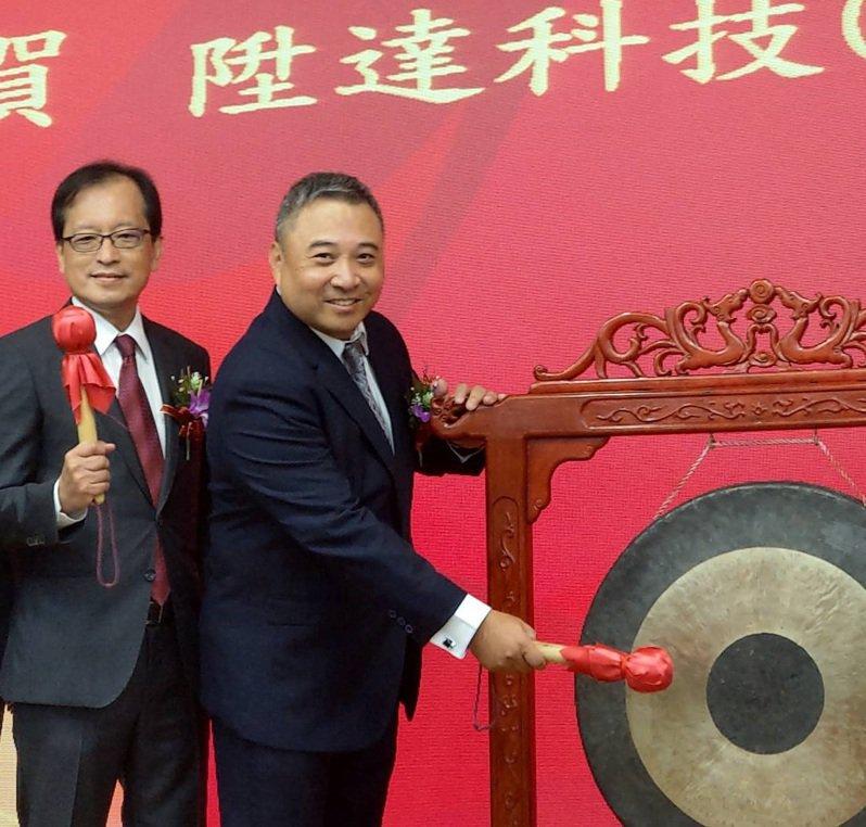 陞達科20日掛牌上櫃,圖右為該公司董事長李坤蒼。記者鐘惠玲/攝影