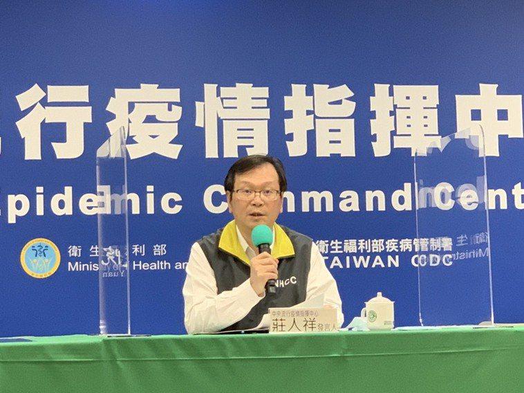 中央流行疫情指揮中心發言人莊人祥。記者陳雨鑫/攝影