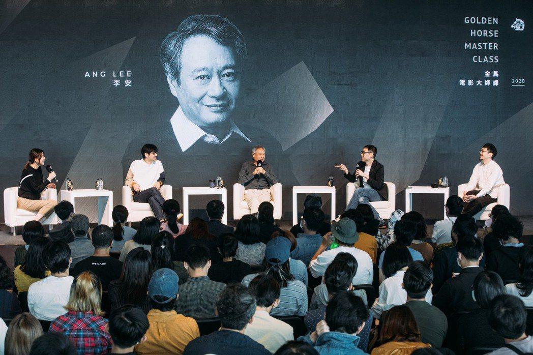 左起導演黃綺琳、黃修平、李安、林書宇、程偉豪在金馬電影大師課精彩對談。圖/金馬執...