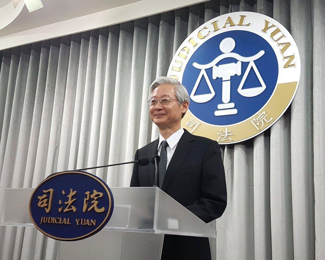 司法院秘書長林輝煌說明釋字797號解釋。記者王宏舜/攝影