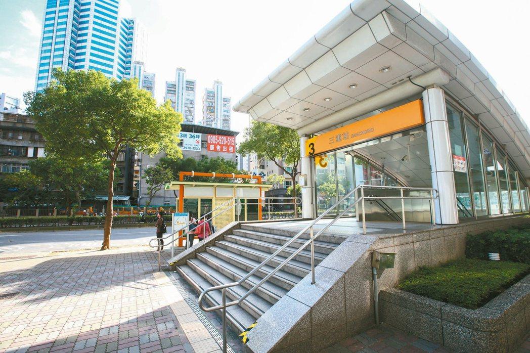 三重捷運站重劃區是當地發展潛力黑馬,吸引買家青睞。記者葉信菉/攝影