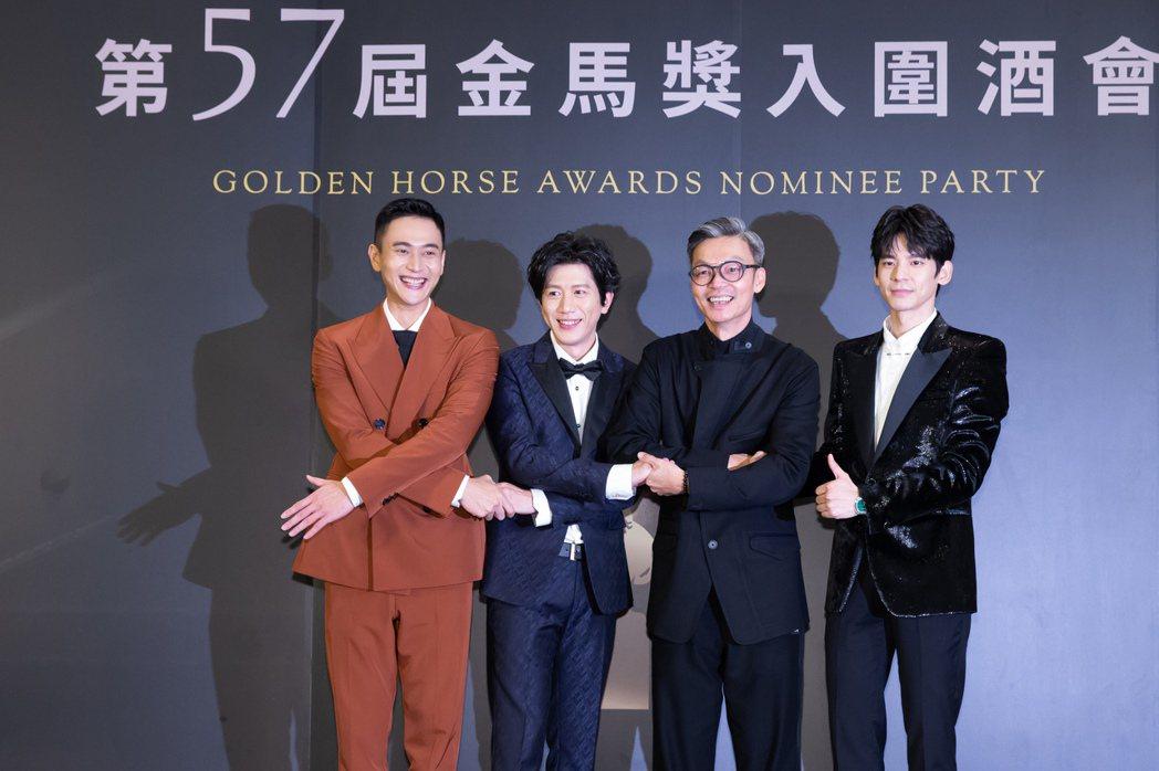 劉冠廷(左起)、莫子儀、李國煌、林柏宏。記者季相儒攝影