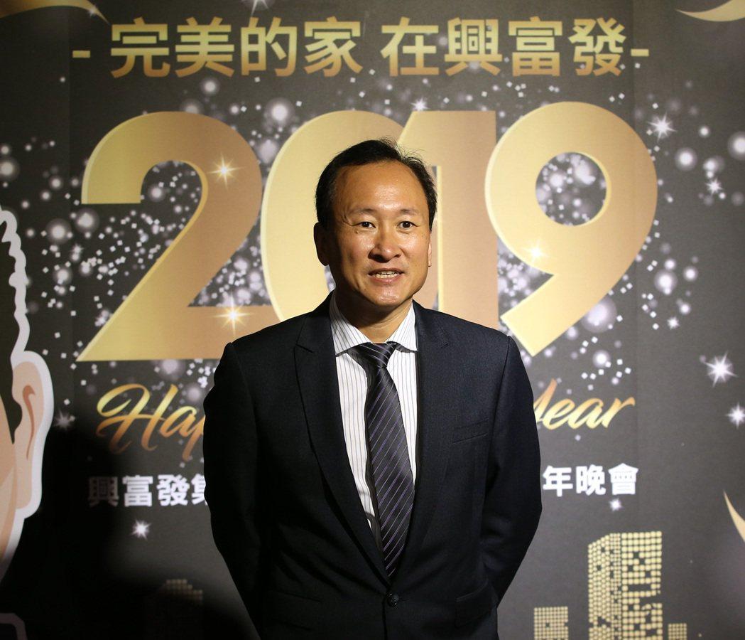興富發董事長鄭志隆(本報系資料庫)