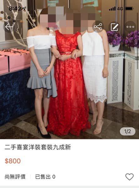 一名女網友打算轉售自己僅穿過一次並以購入的3312元洋裝,在拍賣平台開價800元,沒想到卻有買家狠砍到200元。 圖/爆廢1公社