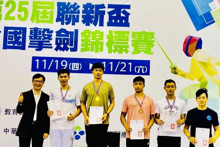 擊劍/2020台北公開賽暨第25屆聯新盃全國賽 3天賽事劃下完美句點