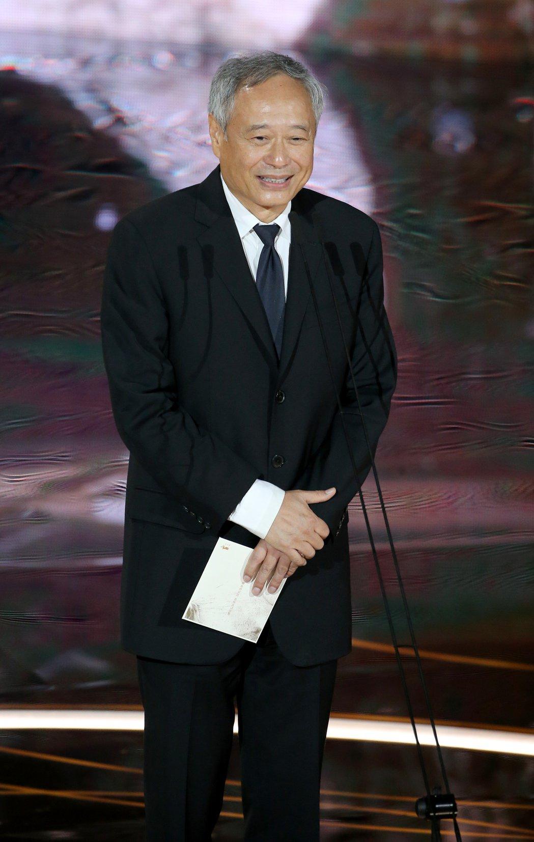 第57屆金馬獎頒獎典禮在國父紀念館舉行,李安擔任頒獎人。記者季相儒/攝影