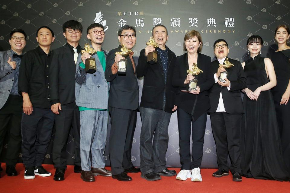 金馬57/最佳劇情長片 《消失的情人節》獲得