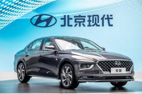 全新世代Hyundai Mistra廣州車展登場 純電動「名圖」入列!