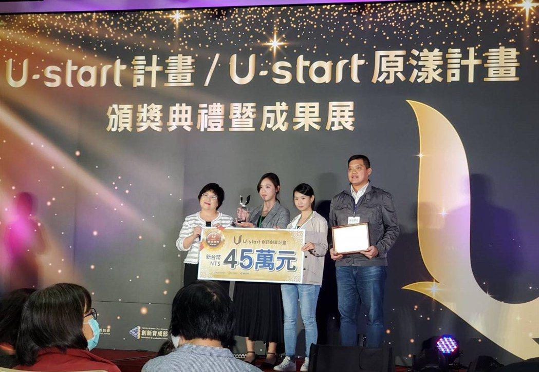 卡樂斯科技獲U-start績優團隊,獲頒創業獎金。 洪紹晏/攝影