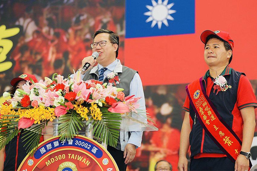 桃園市長鄭文燦(左)表達對「獅吼舞運」嘉年華會的支持。 國際獅子會300G2區/...