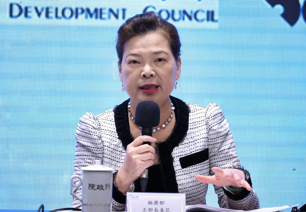 經濟部長王美花。 中央社