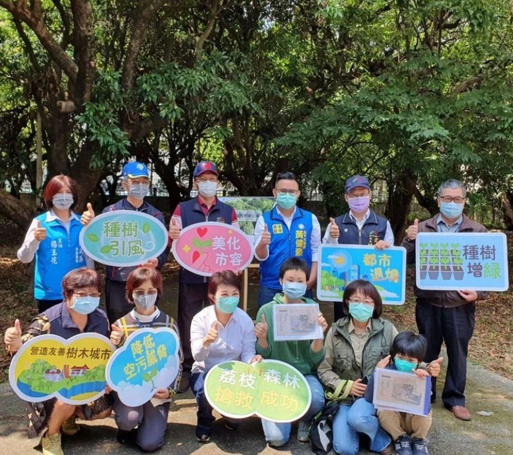 台中市去年已規劃好的社宅也因市民為「北屯小肺」荔枝林請命,連同棲地都被保留下來。...