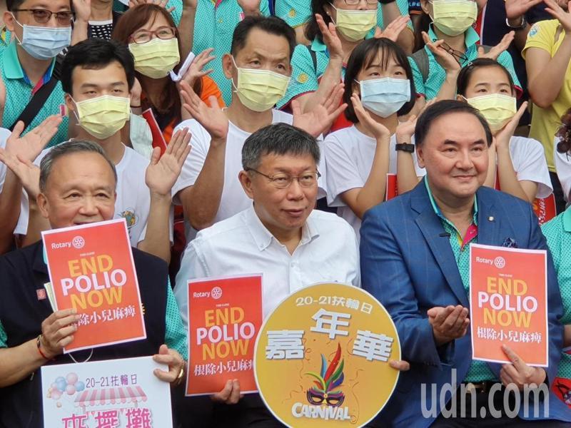 台北市長柯文哲上午參加國際扶輪3481地區樂智慈善公益園遊會活動。記者楊正海/攝影