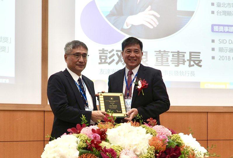 友達董事長彭双浪(右)獲頒「工業工程獎章-產業貢獻獎」,由中國工業工程學會理事長楊能舒(左)頒獎。 業者/提供