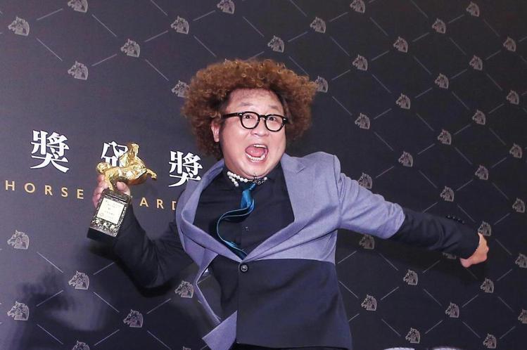 第57屆金馬獎頒獎典禮在國父紀念館舉行,納豆以《同學麥娜絲》獲頒最佳男配角。