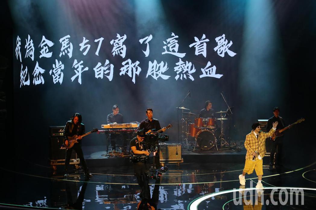 第57屆金馬獎頒獎典禮在國父紀念館舉行,黃明志帶來表演「小鮮肉變男子漢」。記者季
