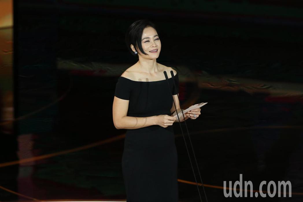 第57屆金馬獎頒獎典禮在國父紀念館舉行,楊雁雁擔任頒獎人。記者季相儒/攝影