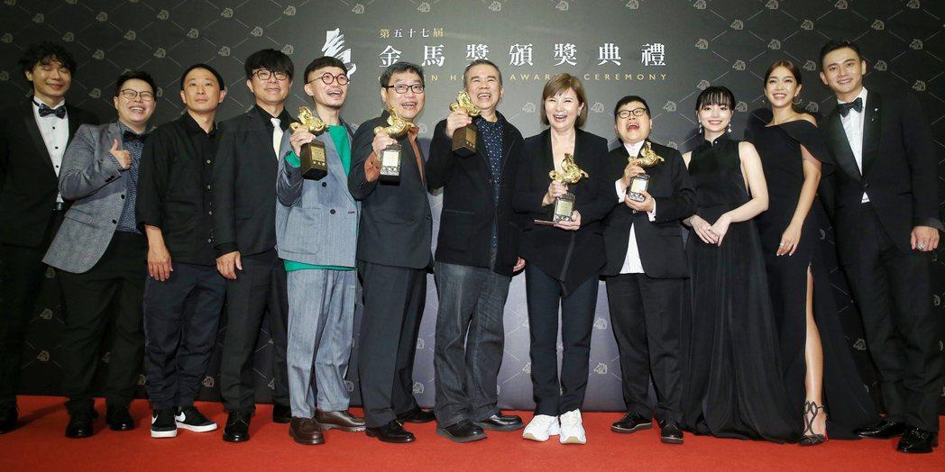 第57屆金馬獎頒獎典禮在國父紀念館舉行,《消失的情人節》獲得最佳劇情長片。記者林...
