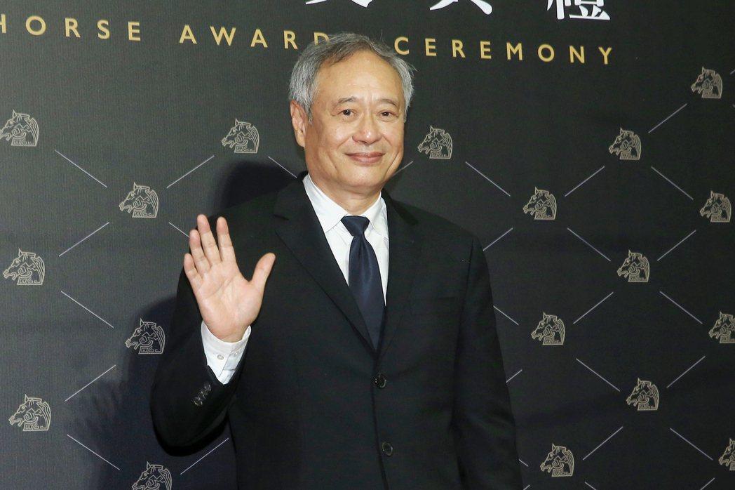 第57屆金馬獎頒獎典禮在國父紀念館舉行,大會主席李安。記者林伯東/攝影