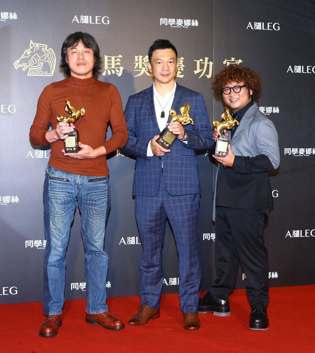 導演黃信堯(中)、趙思豪(左)、納豆(右)典禮結束後出席慶功宴。記者葉信菉/攝影
