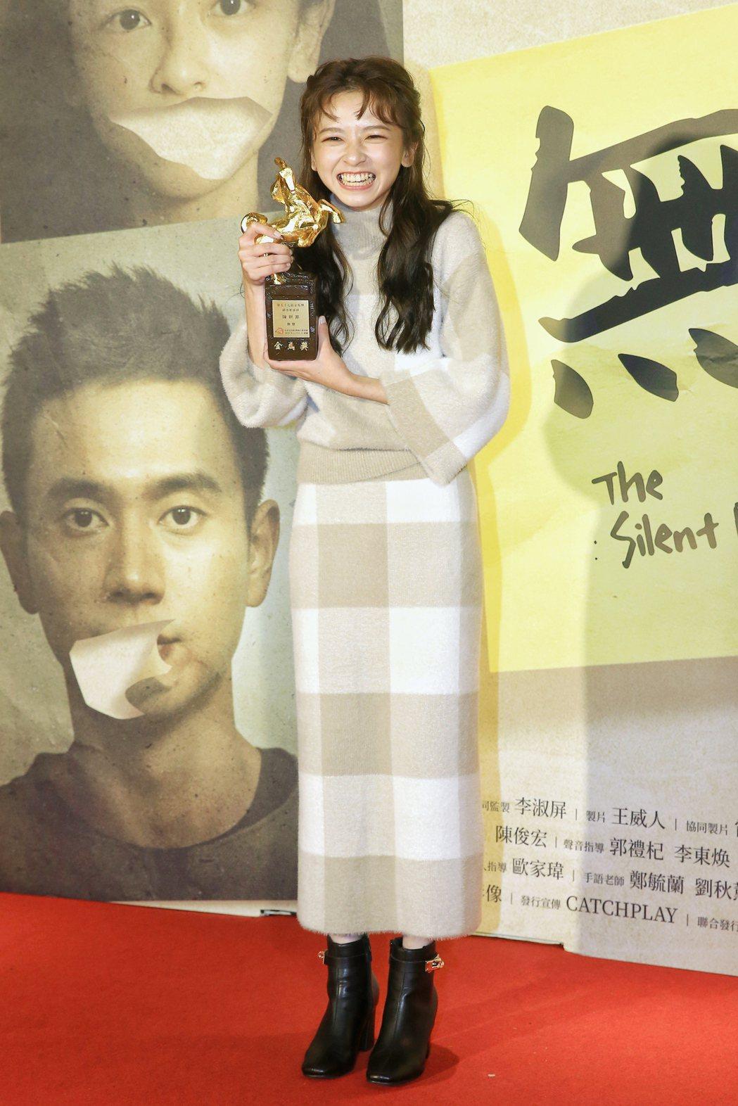 《無聲》劇組在金馬頒獎典禮結束後,最佳新演員陳姸霏出席慶功宴。記者林伯東/攝影
