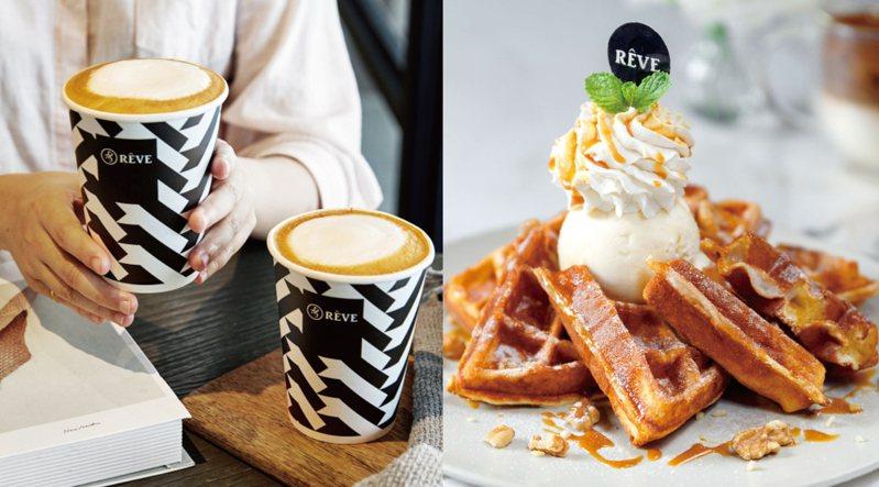 「黑浮咖啡」以精品咖啡起家,鬆餅甜點備受好評,也販售多款義式料理。圖/黑浮咖啡提供