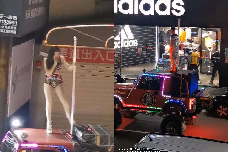 此生難忘!壽星被綁鋼管車上遊街 辣妹嗨喊:一起說生日快樂