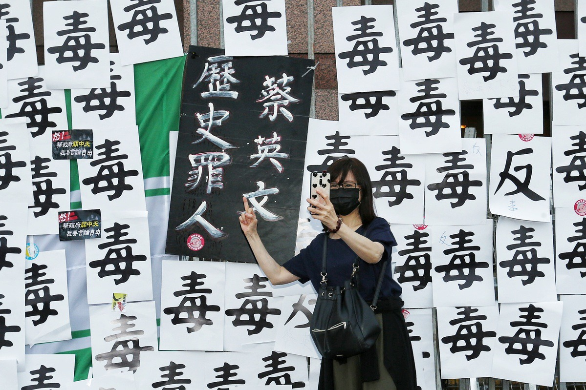 民進黨回應秋鬥:尊重集會遊行、國民黨停止政治操作