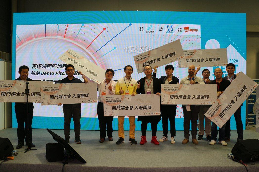 萬達鴻總經理林修平、創投及業師與入圍8家新創團隊合影。