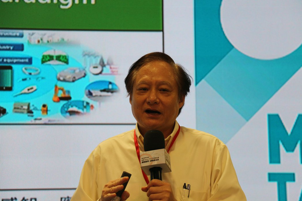 台灣金融科技公司董事長王可言分享區塊鏈在介紹AI估值系統的應用。