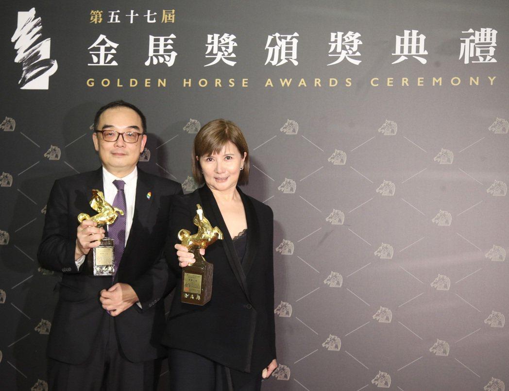 第57屆金馬獎頒獎典禮21日晚間在台北國父紀念館舉行,最佳動畫長片由「廢棄之城」