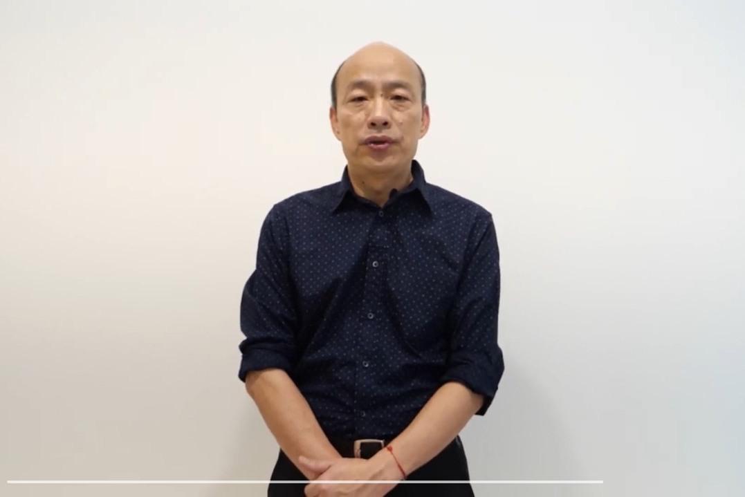 韓國瑜不參加秋鬥避模糊焦點 深夜臉書發聲抗議蔡政府