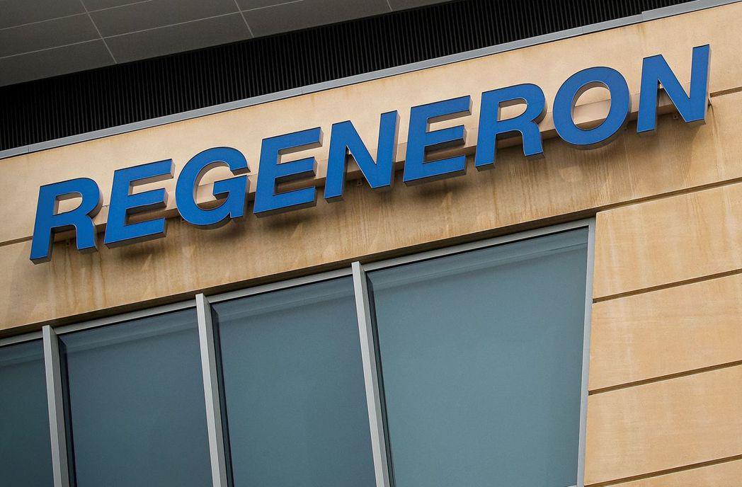 雷傑納榮製藥公司(Regeneron)的實驗性抗體雞尾酒療法,獲FDA緊急授權用...