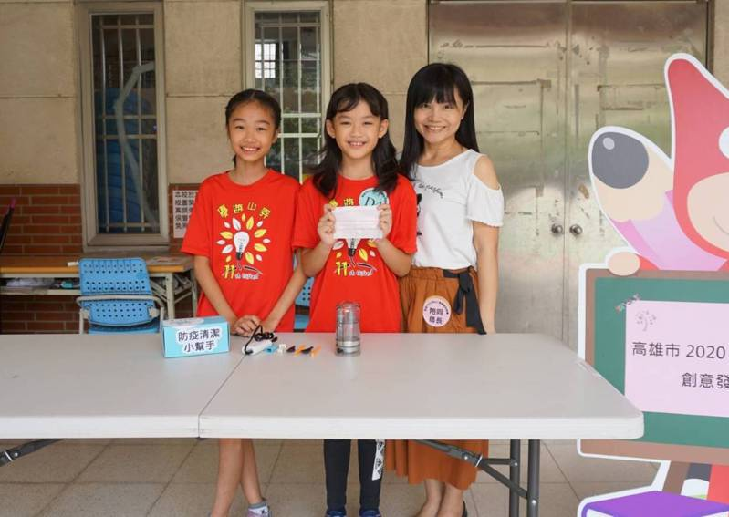 福山國小師生研發「防疫清潔小幫手」,解決了人們外出時,必須攜帶不同瓶瓶罐罐和消毒工具的不便與苦惱。圖/高雄市教育局提供
