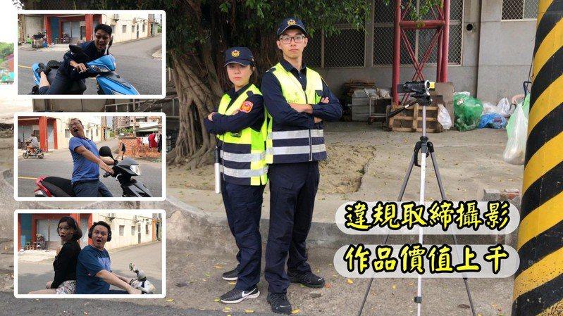 台南市刑大招募偵查佐,用手機新完成拍攝短片,幕前幕後一手包辦。記者謝進盛/翻攝