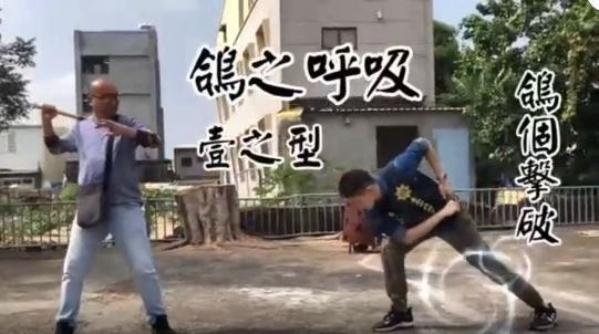 跟風鬼滅之刃,台南警刑大隊招募短片搞KUSO。記者謝進盛/翻攝