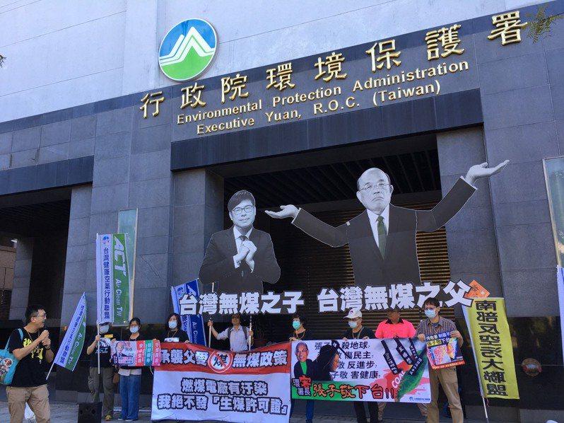 環團今天在秋鬥開始前,先到環保署抗議吹哨。記者吳姿賢/攝影
