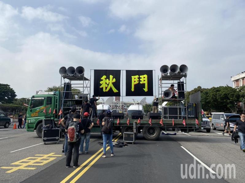 號稱近30年來最大規模的秋鬥遊行,將於下午1時在凱道登場,訴求反毒豬、反雙標、反黨國。記者葉冠妤/攝影