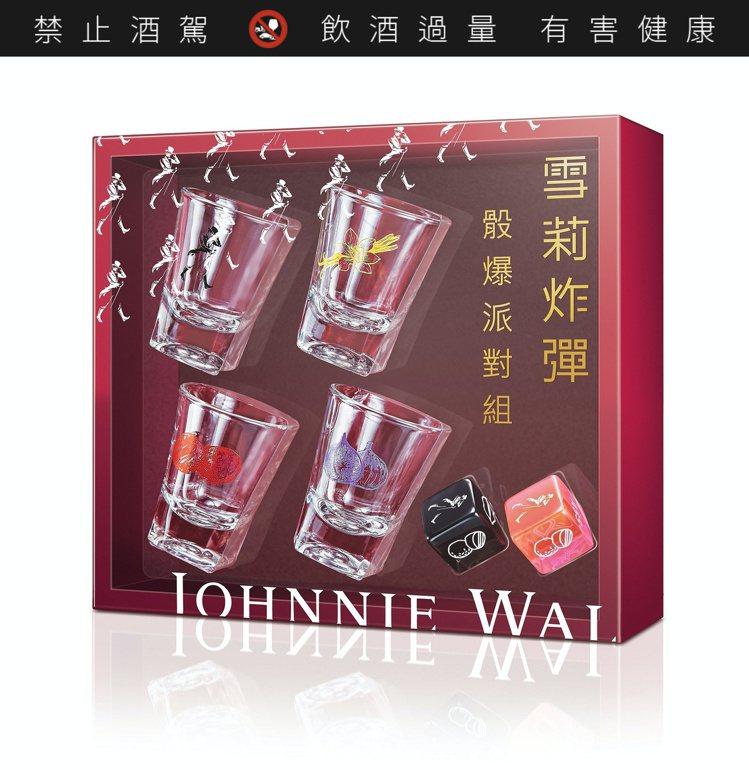 派對組內含4個烈酒杯及黑色與桃紅色骰子。圖/帝亞吉歐提供。提醒您:禁止酒駕 飲酒...
