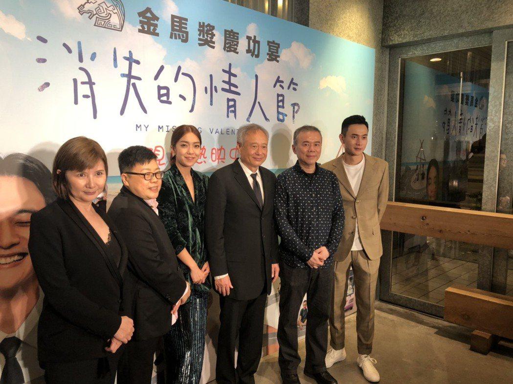 監製李烈(左起)、葉如芬、演員大霈、導演李安、陳玉勳以及演員劉冠廷出席「消失的情