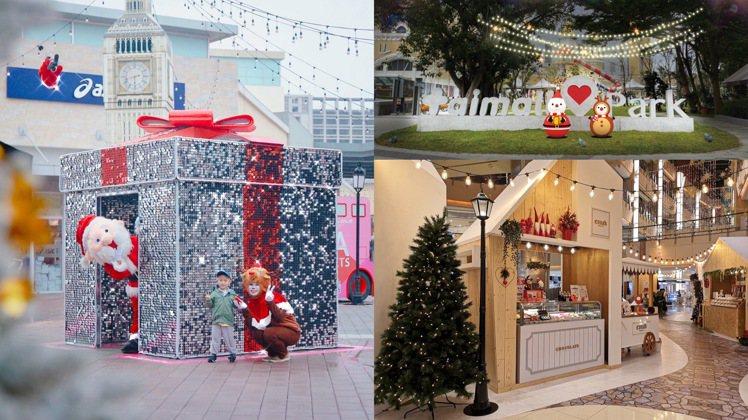 華泰名品城、大江購物中心、台茂購物中心陸續啟動耶誕活動。圖/業者提供
