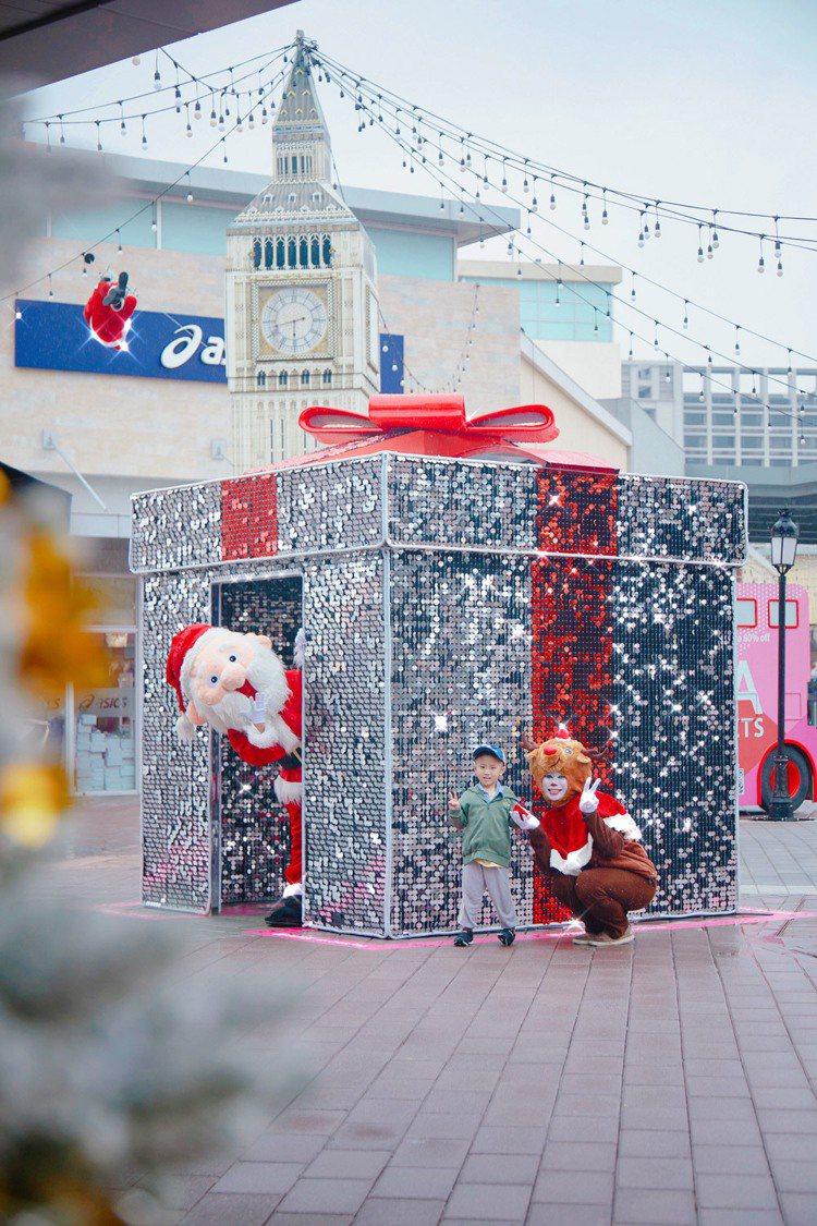 三期「巨型閃耀禮物盒」。圖/華泰名品城提供