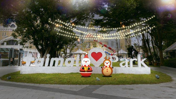 「台茂Shining★耶誕嘉年華」,於11月26日至2021年1月3日舉辦。圖/...
